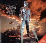 Michael Jackson Video Greatest Hits HIStory Laser Disc