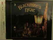Blackmore's Night: The Village Lanterne CD, PROMO