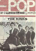 Kinks: FULLY AUTOGRAPHED FINNISH RECORD COMPANY SHEET 1965